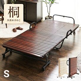 折りたたみベッド すのこベッド シングル 送料無料 折り畳みベッド 折りたたみすのこベッド 折り畳みすのこベッド 折りたたみ式ベッド 折り畳み式ベッド 簡易ベッド 木製ベッド シングルベッド ベッド ベッドフレーム