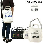 9963bbd7b fashion shop ARIAT: MEI mesh Thoth MESH TOTE to increase P10 for a ...