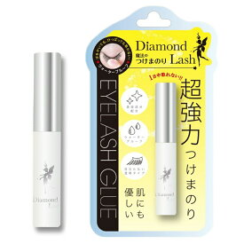 ダイヤモンドラッシュ 魔法のつけまのり 超強力 つけま のり DIAMOND LUSH つけまつげ まつげ 肌にも優しい 耐水 ウォータープルーフ 透明 美容成分配合 接着剤 テープ ピンクダイヤモンド PINKDIAMOND pink diamond アイラッシュ