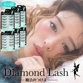 ダイヤモンドラッシュ つけま グリーンダイヤモンド DIAMOND LUSH つけまつげ まつげ GREENDIAMOND green diamond