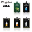 【メール便送料無料】5枚入 JMソリューション アンプルマスク フェイスマスク【JMsolution 5枚入 韓国コスメ マスクシ…