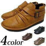 シンプルなカジュアルデザインアンクル丈ブーツ