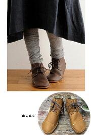 本革レースアップアンクル袋縫いショートブーツD'knotショートブーツ日本製送料無料