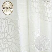 レースカーテンかわいい柄花子供部屋ベージュ巾100×丈133・176・198・223巾150×丈223アングラーカーテンレース