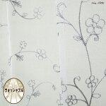 シンプル柄レースカーテンやさしい花ライン巾100×丈133・176・198コンティーホッパーカーテンレース