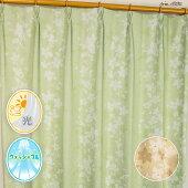 遮光カーテンリーフ巾100×丈135・178・2002枚組おしゃれかわいいベージュグリーンボタニカルエマリーカーテン・ブラインドドレープカーテン