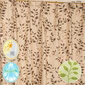 遮光カーテンリーフ2枚組巾100×丈135・丈178・丈200ボタニカルグリーンベージュシルフカーテン・ブラインドドレープカーテン