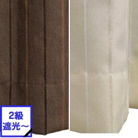 2級遮光 カーテン ボーダーライン ストライプ 100×135・178・200 ベージュ ナチュラル ブラウン シーマ タッセル 2枚セット