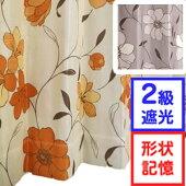 2級遮光かわいいカーテン花柄2枚組形状記憶100×200ベージュグレーオレンジビアンテカーテン・ブラインドドレープカーテン♪
