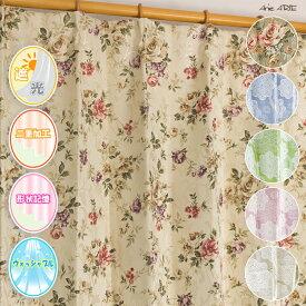 柄が14種類 3級遮光 カーテン かわいい 姫 子供部屋 100×135・178・200 形状記憶 ロレッタプレッソプリュムセンティアベックモダンローズ おしゃれ 2枚セット 日本製