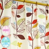 リーフ柄カーテン2枚組セット巾100×丈135・178・200子供部屋形状記憶ボタニカルかわいい柄ベージュアクティカーテン・ブラインドドレープカーテン