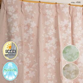 遮光 1級 完全遮光 カーテン リーフ 光を遮るワイド幅 ボタニカル 1枚のみ 105×225 155×135 155×178 155×200 洗える 葉 グリーン ベージュ 寝室 ローリア