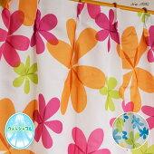 カーテンリーフ柄グリーンローズ洗える100×135・178・200子供部屋パルティカーテン・ブラインドドレープカーテン