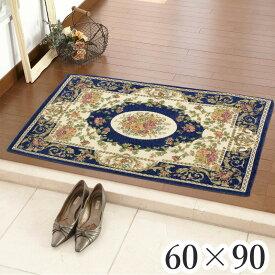 玄関マット 屋内 60×90 シェニール織り 高級感 ネイビー ロマンス