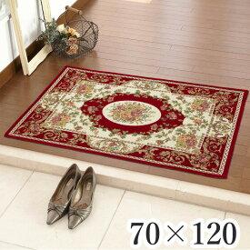 玄関マット 屋内 70×120 シェニール織り 高級感 レッド ロマンス