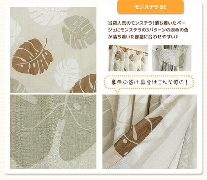 12柄間仕切りカーテンつっぱり棒,カーテンレールで使える仕切りカーテンおしゃれ北欧間仕切りカーテン幅60のれん突っ張り棒