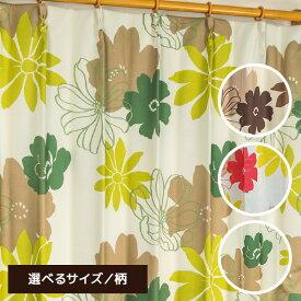 カーテン 花柄 かわいい 南国 遮光性 洗える 100×135 100×178 100×188 100×200 レッド グリーン ブラウン ソラン 2枚セット