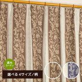 遮光カーテン3級遮光洗える2枚組100×135100×1781枚のみ150×178150×225タッセル付きリュクス