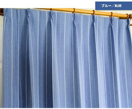 遮光カーテン遮光ブラウンのみ3級遮光ストライプ洗える巾100×丈200シンプルモダンスタイリッシュミュールアジャスターフック付