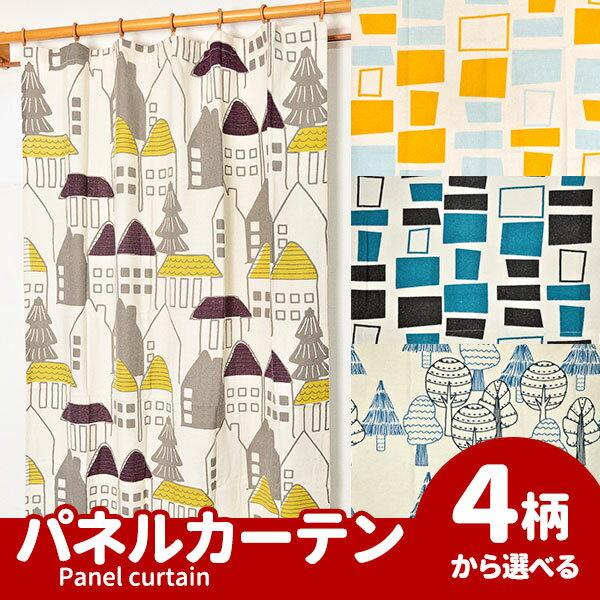 パネルカーテン フラットカーテン 間仕切り のれん 巾105×丈185 北欧 フランネル スクエア ウッド ハウス