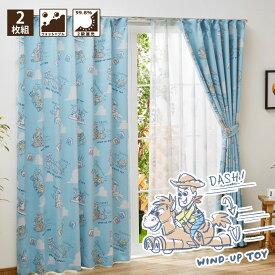 カーテン トイストーリー 2級遮光 遮熱 カーテン 幅100×丈135cm 2枚セット 洗える 子供部屋【Disneyzone Disney/ディズニー】