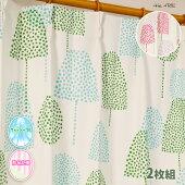 森と木の柄カーテン2枚組形状記憶100×135子供部屋グリーンピンクラピット