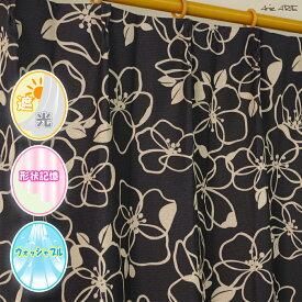 花柄 ブラック 黒 カーテン 形状記憶 100×178 子供部屋 ダリル 2枚セット