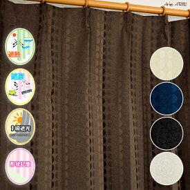 遮光 1級 遮熱 遮音 カーテン ダマスク柄 エレガント 100×178 断熱 防音 シンプル ラルゴ ロジック