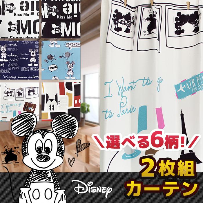 ミッキー ディズニー カーテン かわいい 100×135 100×178 100×200 2枚 ミッキー ミニー ディズニー 子供部屋