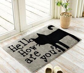 玄関マット 50×80 マット 室内 かわいい ふわふわ やわらかい ネコ 猫 ネコ柄 キュート おしゃれ ラグマット グレー ブラック ルークス