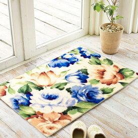 玄関マット 室内 屋内 45×70 花柄 フルート