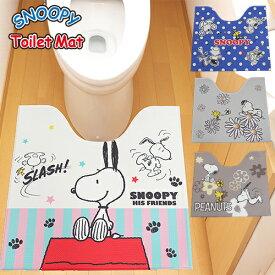 トイレマット 拭ける ミニ 55×60 撥水 防汚 トイレ マット かわいい おしゃれ 塩化ビニール キャラクター スヌーピー