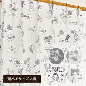 ミッキー ディズニー レースカーテン 遮像 UVカット 100×133 100×176 100×198 かわいい 子供部屋 ミニー