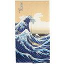 のれん 暖簾 ロング 85×150 波 白波 風景 和風 和柄 和 洗える お洒落 間仕切り メール便 白波 ぽっきり