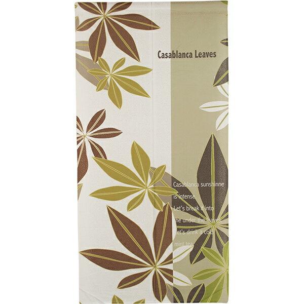のれん 和風 暖簾 間仕切り 洗える 85×170 ロング ロングサイズ リーフ 葉 かわいい おしゃれ 英語 言葉 ベージュ 緑 グリーン カサブランカリーフ ぽっきり