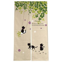 のれん暖簾ロング85×150猫ねこかわいい麻洗えるおしゃれ間仕切り木漏れ日キャットぽっきり