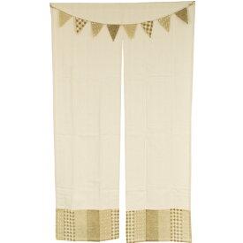 のれん 北欧 フラッグ 暖簾 綿 間仕切り 洗える 85×150 シンプル チェック かわいい おしゃれ ベージュ ガーランド