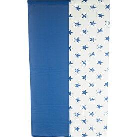 のれん 和風 暖簾 間仕切り 洗える 85×150 星柄 星 スター かわいい おしゃれ 青 ブルー ブルースター