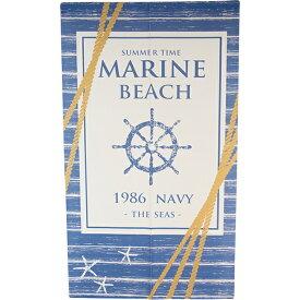 のれん マリン 暖簾 間仕切り 洗える 85×150 西海岸 かわいい おしゃれ ブルー B