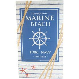 のれん 暖簾 間仕切り 洗える 85×150 マリン 西海岸 かわいい おしゃれ 白 ホワイト マリンW