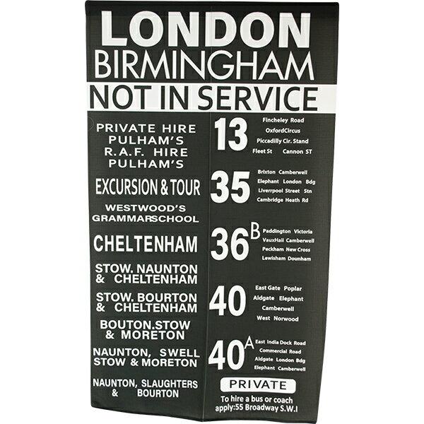 のれん 暖簾 間仕切り 洗える 85×150 バスステーション 地図 かわいい おしゃれ マップ ブルックリン バスロール BK ぽっきり