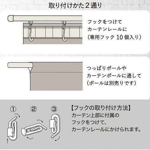 突っ張り棒レールで使える間仕切りカーテンのれん幅110×180cmおしゃれ仕切りモンステラ