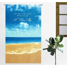 突っ張り棒 レールで使える 間仕切り カーテン のれん 幅110×180cm おしゃれ 仕切り ビーチ