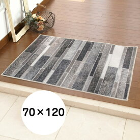 玄関マット 室内 70×120 軽い おしゃれ 洗える グレー モザイク