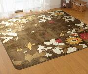 ホットカーペットカバーラグ185×1852畳洗える花柄リラ