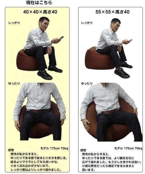 人をダメにしすぎないビーズクッション大実寸45×45×45無地ぐでぐでクッション1人用ソファー