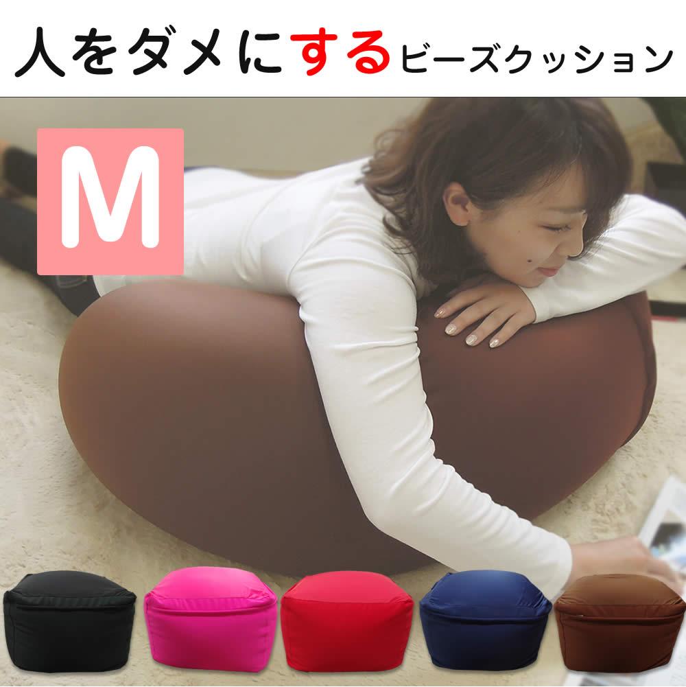 人をダメにするクッション ビーズクッション 特大 実寸60×60×40 無地 ぐでぐでクッション 1人用ソファー