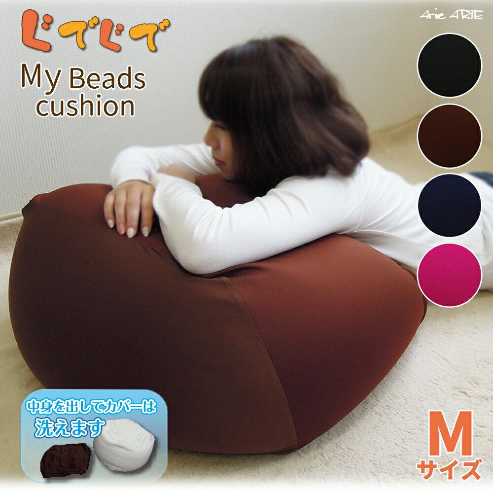 人をダメにするクッション ビーズクッション 座れる クッション 特大 実寸60×60×40 無地 ぐでぐでクッション 1人用 ソファー