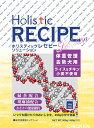 ホリスティックレセピー ライス&チキン ライト 6.4kg ※送料無料(北海道・沖縄・離島除く)