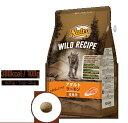 ニュートロ ワイルドレシピ 猫 アダルト サーモン 2kg ≪4902397845812≫
